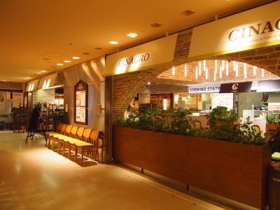 西武渋谷内のオーガニックレストラン「シナグロ」で、これまでの経験・スキルを存分に発揮しませんか
