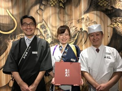 2017年11月にOPENしたばかりの「土佐わら焼き 龍神丸 赤坂店」で店長候補募集!
