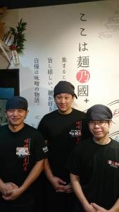 『味噌物語 麺乃國+』西天満店は2018年1月27日に新規OPEN!