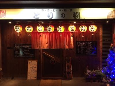<週1日~、1日4h~OK! 時給1,050円~>夏目前!住之江区の焼鳥店でバイトしよう◎クルマ・バイク通勤/留学生・高校生もオッケー♪ おいしいまかない付