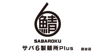 発祥地・大阪では行列ができるほどに大盛況を誇るお店です