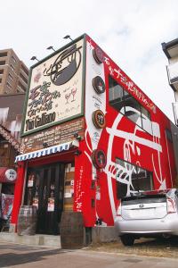 愛知県内に4店舗展開。ほか、ジャンルが違う店舗でも同時募集!