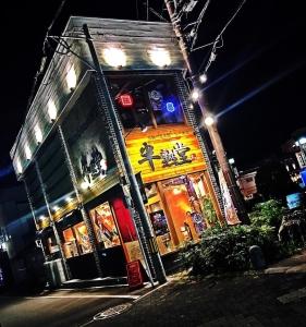 JR刈谷駅前の人気店!老舗の中華料理店と、人気つけめん店がコラボします!