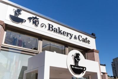 10月1日、銀座三丁目に登場する「俺のベーカリー&カフェ」で活躍ください!(画像は既存店のもの)