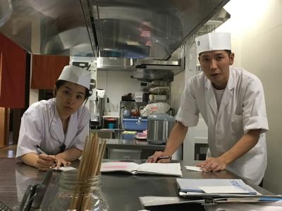 未経験から本格的な日本料理と寿司の調理を学びませんか?