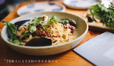 「70億人に1日3回の幸せを届ける」をミッションに、日本最大級の料理動画サービスを運営しています!