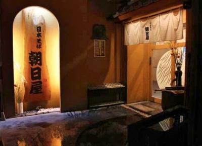 東京・荒川区『日本そば 朝日屋総本店』。地域住民の生活に欠かせない100年ののれんを持つ老舗の蕎麦屋