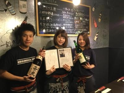 へぎ蕎麦と和創作料理のお店「へぎそば昆」。店舗スタッフ(店長候補)としてご活躍ください!
