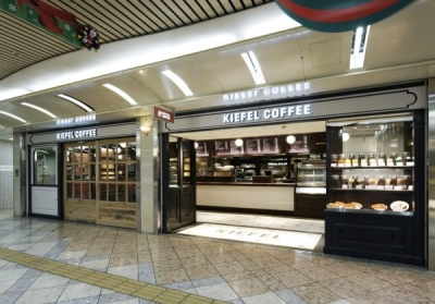 大阪市内をメインに多数の店舗を展開する「KIEFEL COFFEE」。大切なのはやる気と情熱です。