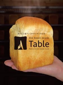 今年10月オープン予定!食パンとクロワッサンの新業態に挑戦します!