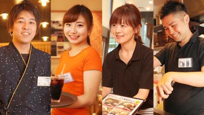 飲食店でのサービス経験を活かし、名古屋市内にある4店舗のいずれかの店舗にて店長候補としてご活躍を!