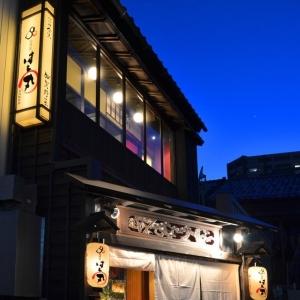 地元金沢の美味しいをお腹いっぱいリーズナブルに。好評のため、さらに店舗拡大予定