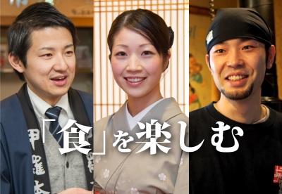 東京都内で展開する「赤から」で店長候補を募集!