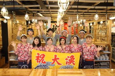 「海鮮屋台おくまん」宝塚店がオープン予定。ますます店舗拡大していきます!
