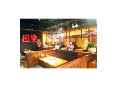 2017年10月ベトナム・ホーチミンに2号店OPEN!焼肉業態の世界一を目指します!!