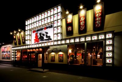 創業45年の老舗企業で、新たなチャレンジを!埼玉県内いずれかで店長候補を募集。