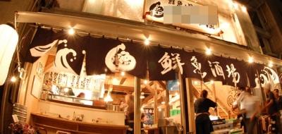 日常でちょっと美味しいお魚が食べられる、「街の新しい魚屋さん」を目指しています!