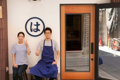 JR「五反田駅」から3分の場所にある『炭火焼まるは』でアルバイトしよう!
