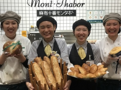今までのパン作りの経験を活かしたい方も、未経験の方も大歓迎!