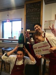 週1日~・1日3H~勤務OKだから、ライフスタイルにあわせて楽しく働ける★四条烏丸にある、ワインがおいしいイタリアンバル★学生・フリーターなど未経験から歓迎!