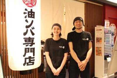 新宿西口と京橋で話題沸騰、油そば専門店であなたのチャレンジ精神を発揮してみませんか?
