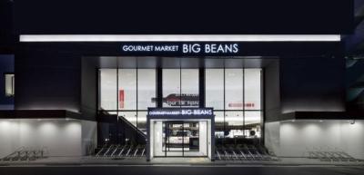 賞与実績3.5ヶ月!大阪市内の2店で同時募集。一般的なスーパーとは一線を画す、⾼品質スーパーマーケットで経験を活かしませんか。調理を楽しみ、専門性もみがけます!