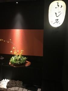 名古屋でも指折りの割烹料理店でイチから和食調理を学びませんか?