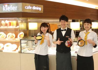 「KIEFEL」「cafe le pin」「ボワセゾン」計6店舗で新メンバー募集!