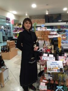 ワインのプロモーションを行う委託のお仕事◎有名なシャトーワインを扱うので、ソムリエを目指す方にも◎