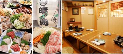 東京・品川にある予約必至の「ちゃんこ店」で調理スタッフとしてご活躍ください!
