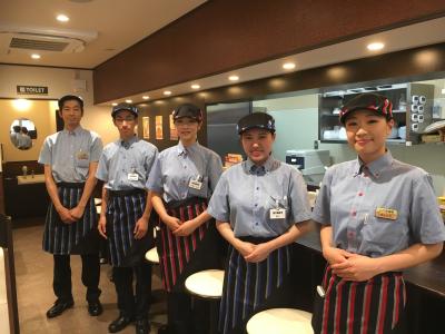 現在、名古屋市内に5店舗を運営中!業績好調の会社で店長をめざしませんか?