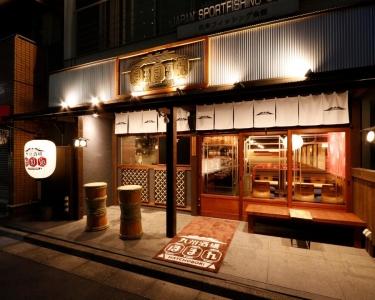 2017年9月4日に、リニューアルオープンした『九州酒場 ほまれ 八丁堀店』。九州料理と焼鳥のお店。