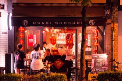 弊社がFC展開する大阪の中華料理店「うさぎ食堂」2店舗でスタッフ募集!