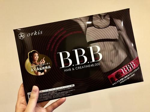Beb258d3e10ef515