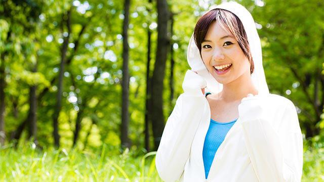 土日限定ダイエットプログラム【基礎編】