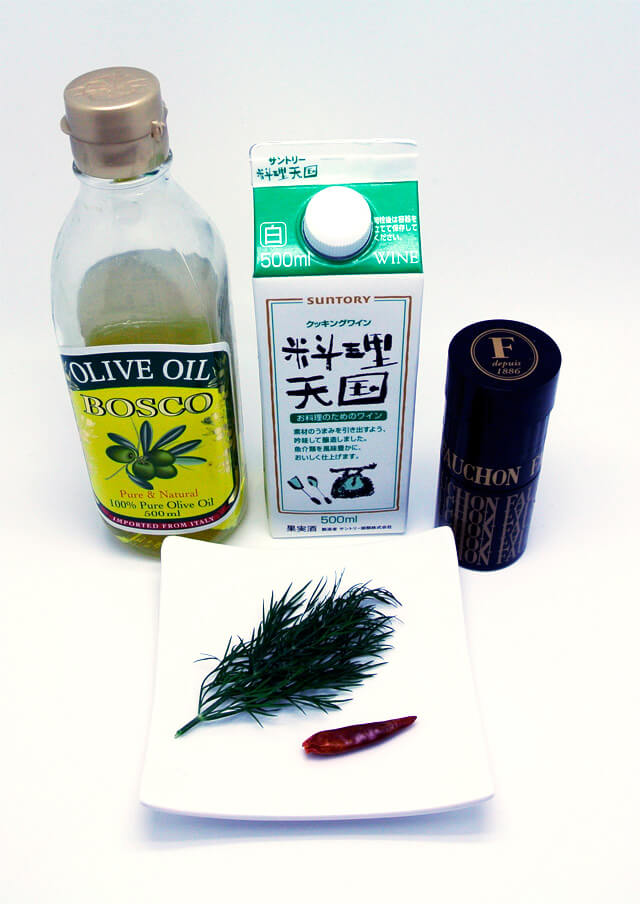 簡単にできるダイエットレシピ「あさりと空豆のペペロンチーノ風」-03