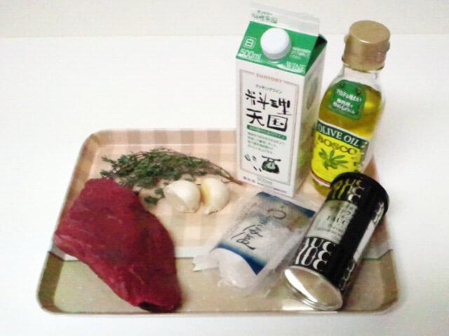 簡単ダイエットレシピ「オーブントースターで作るローストビーフ」-02