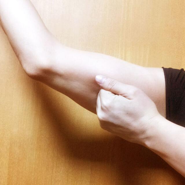 腕のむくみ・セルライト対策に効果的な腕マッサージのやり方-13