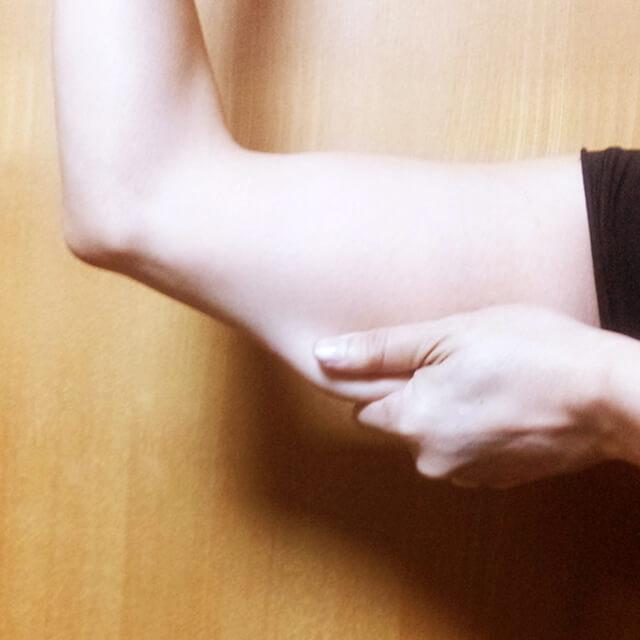 腕のむくみ・セルライト対策に効果的な腕マッサージのやり方-14