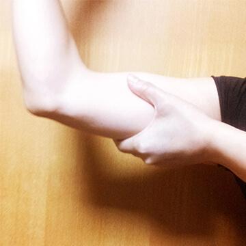 腕のむくみ・セルライト対策に効果的な腕マッサージのやり方