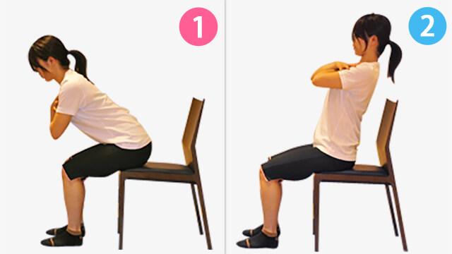 椅子を使って簡単にできる二の腕の引き締めエクササイズ-04