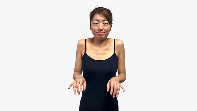いかり肩は肩こりや悪い姿勢になる原因に!いかり肩の治し方-01