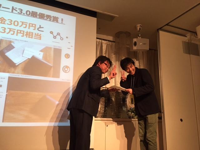 喜田さん受賞