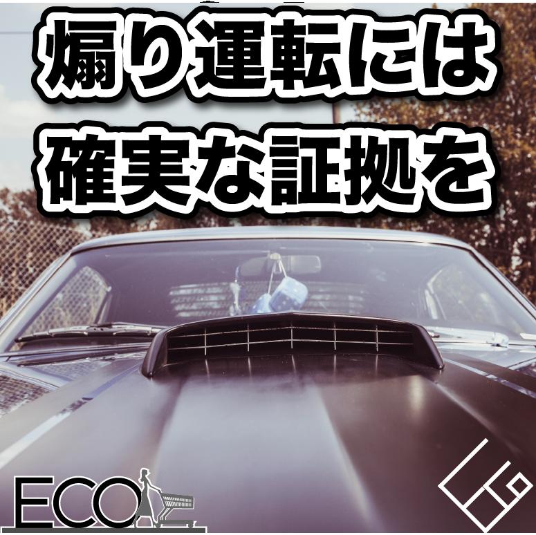 全方位ドライブレコーダーのおすすめ15選!【デメリット/駐車監視/カメラ】