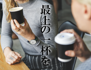 家庭用エスプレッソマシンのおすすめ10選!【全自動/手動/比較】
