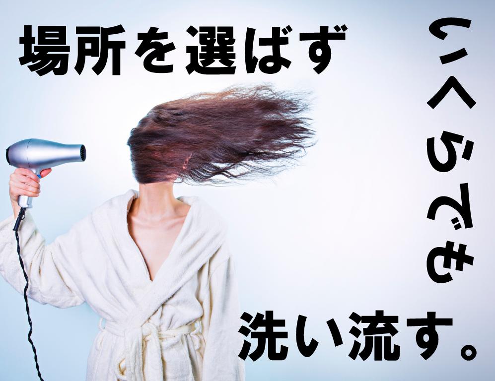 ポリタンクシャワーのおすすめ10選を紹介!【アウトドア/サーフィン/電動/持ち運び】