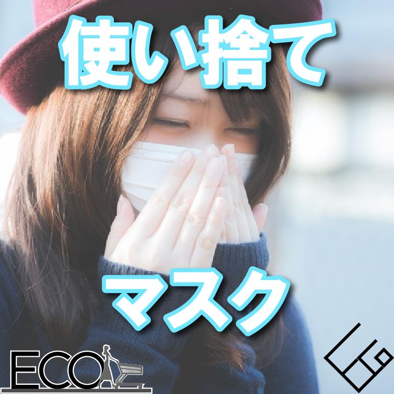 使い捨てマスクの人気おすすめ10選【風邪予防/美容効果/花粉症対策】