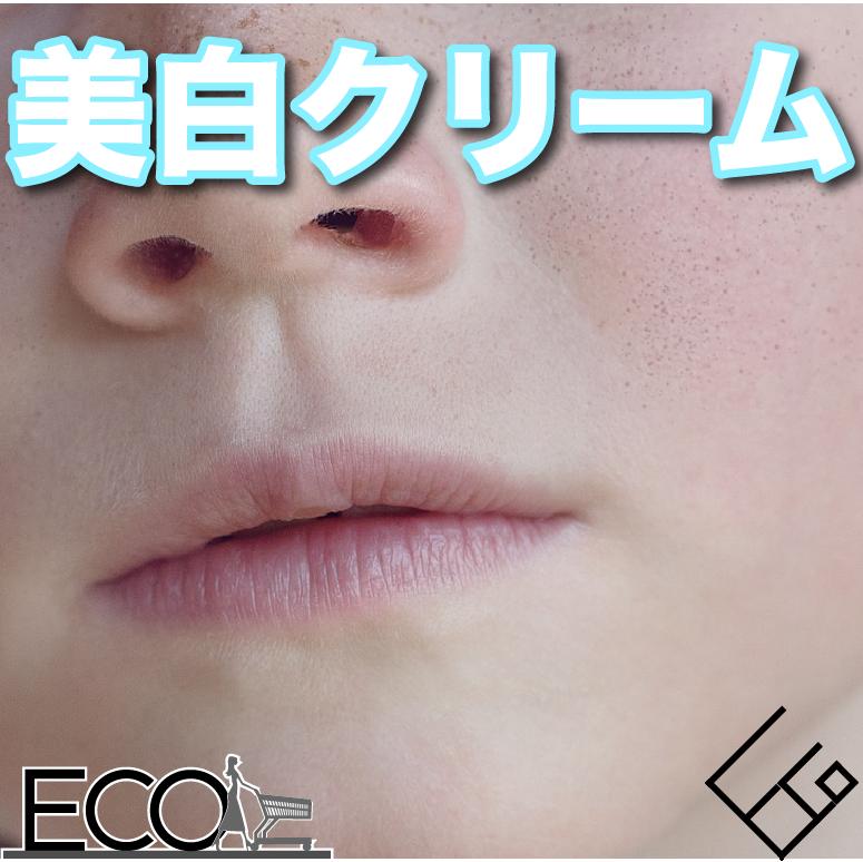 おすすめの美白クリームランキング20選【プチプラ/使い方/スキンケア】