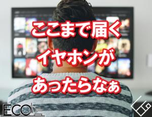 イヤホン延長ケーブルおすすめ人気ランキング10【選び方・おすすめ】