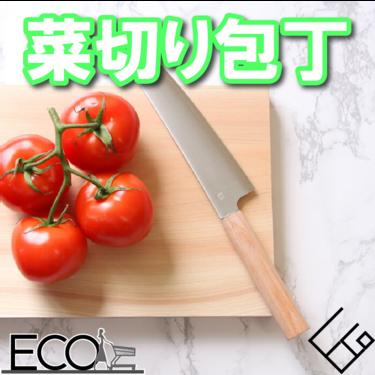 菜切り包丁の人気おすすめランキング10選【野菜/高級/楽しく料理!】